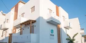 Polis Of Naxos Boutique Hotel - Όλες οι Προσφορές