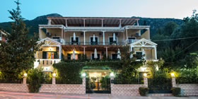 Sofia Hotel & Apartments - Όλες οι Προσφορές