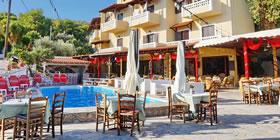Vasilaras Hotel - Όλες οι Προσφορές