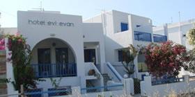Εvi Evan Hotel - Όλες οι Προσφορές