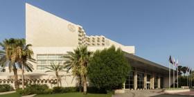 Sheraton Dubai Creek Hotel & Towers - Όλες οι Προσφορές