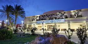 Star Beach Village & Water Park - Όλες οι Προσφορές