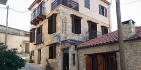 Ξενώνας Αλέξανδρος - Όλες οι Προσφορές