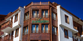 Evergreen ApartHotel - Όλες οι Προσφορές