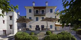 Zagori Suites Luxury Residences - Όλες οι Προσφορές