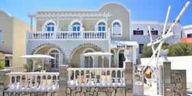 Blue Sky Villa - Όλες οι Προσφορές