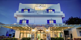 Alkyon Hotel - Όλες οι Προσφορές