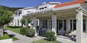 Skopelos Village - Όλες οι Προσφορές