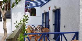 Syros Inn - Όλες οι Προσφορές