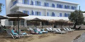 Boutique Di Mare Hotel & Suites - Όλες οι Προσφορές