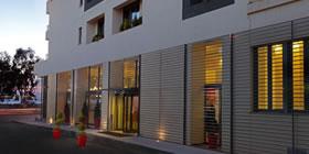 Airotel Patras Smart Hotel - Όλες οι Προσφορές