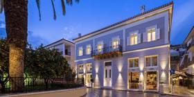 3Sixty Hotel & Suites - Όλες οι Προσφορές