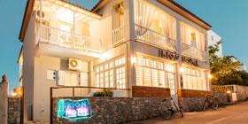 Ikion Eco Boutique Hotel - Όλες οι Προσφορές