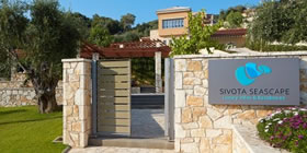 Sivota Seascape Luxury Villas & Residences - Όλες οι Προσφορές
