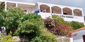 Sariza Spring Hotel - Όλες οι Προσφορές