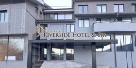 Riverside Boutique Hotel - Όλες οι Προσφορές