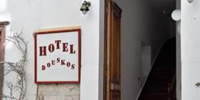 Douskos Guest House - Όλες οι Προσφορές