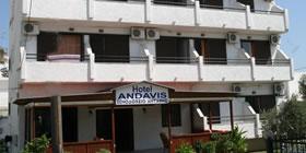Andavis Hotel - Όλες οι Προσφορές