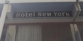 New York Hotel - Όλες οι Προσφορές
