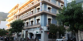 Central Hotel - Όλες οι Προσφορές