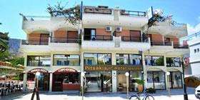 Pitsakis Hotel - Όλες οι Προσφορές