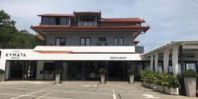 Kymata Hotel - Όλες οι Προσφορές