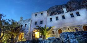 Bastione Malvasia Hotel - Όλες οι Προσφορές