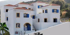 Castri Village - Όλες οι Προσφορές