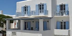 Hotel Cavos - Όλες οι Προσφορές