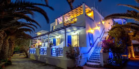 Syros Atlantis - Όλες οι Προσφορές