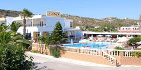 Zeus Hotel - Όλες οι Προσφορές
