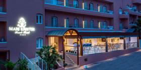 Mari Kristin Beach Hotel - Όλες οι Προσφορές