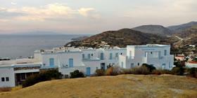 Horizon Blue Syros - Όλες οι Προσφορές