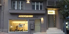 Acropolis Stay - Όλες οι Προσφορές
