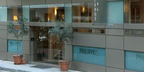 Philippos Hotel - Όλες οι Προσφορές