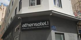 athensotel.com - Όλες οι Προσφορές