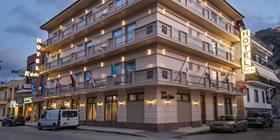Hotel Rex - Όλες οι Προσφορές
