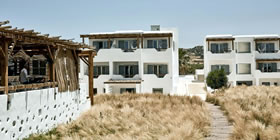 Naxian On The Beach Luxury Boutique Hotel - Όλες οι Προσφορές